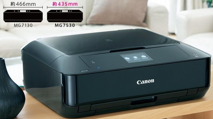 canon pixma mg2560 printer manual