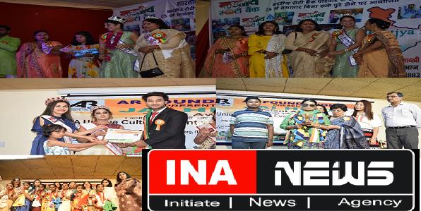 AR-foundation-ne-desh-ke-divyanag-hunar-ke-liye-jai-hind-tailent-award-ka-kiya-aayojan