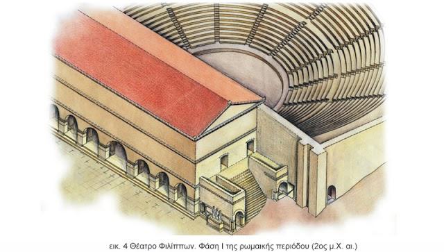 Διάλεξη για την τεχνολογία του αρχαίου ελληνικού θεάτρου στο Μέγαρο Μουσικής