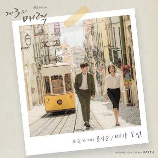Download Lagu Mp3 Lirik Lagu Soyou, Mad Clown – When It Rains (The Third Charm OST)