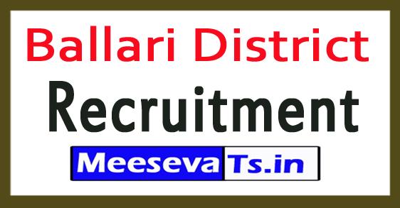 Ballari District VA Recruitment Notification