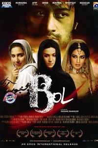 Bol (2011) URDU Movie Download 300mb