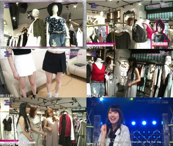 [TV-Variety] The Girls Live – 2016.08.18 #130
