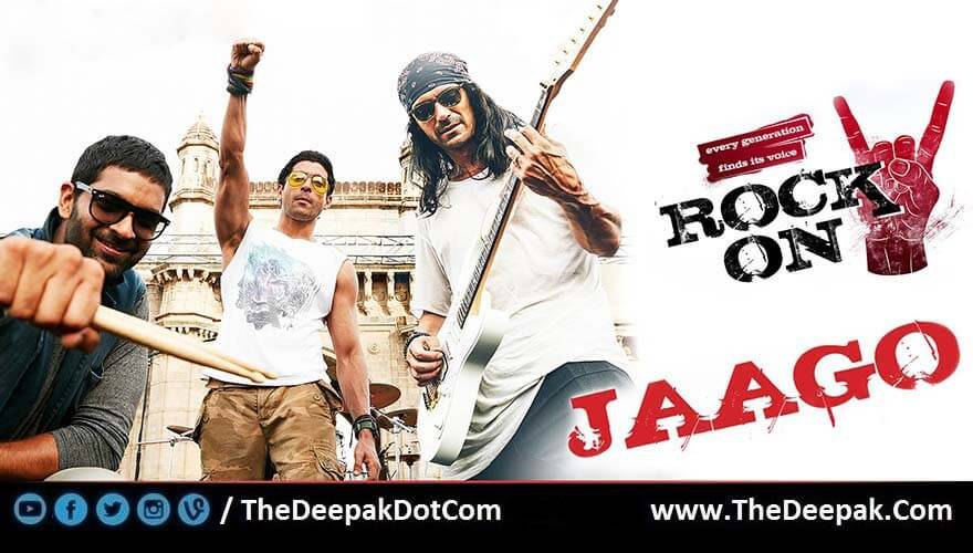 Jaago CHORDS + STRUMMING | ROCK ON 2 - TheDeepak.Com