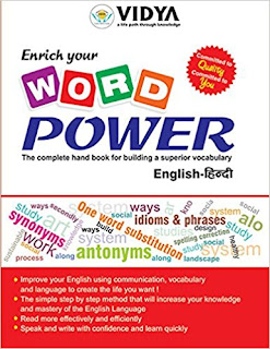 Enrich Your Word Power (English-Hindi)