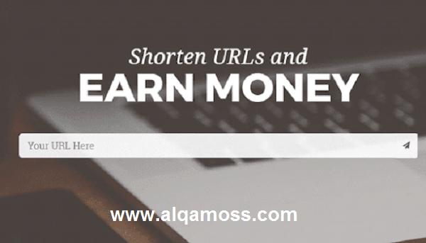 كيف تربح المال من مواقع اختصار الروابط ؟ موضوع كامل