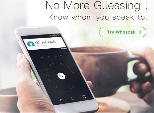 معرفة اسم المتصل معرفة رقم المتصل أفضل وأسهل الطرق