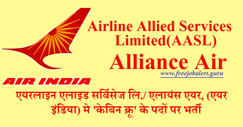 Alliance Air Recruitment 2018