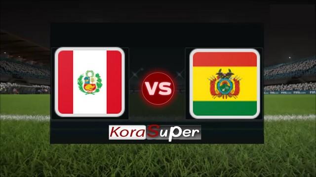 شاهد لِإِيف HD مباراة بوليفيا VS بيرو بث مباشر 18-06-2019 كورة أُونْلايْن
