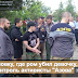Village under control of Azov after Neo-nazi pogrom of Roma in Loshchinovka, Odessa. [updated]