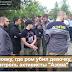 Village under control of Azov after Neo-nazi pogrom of Roma in Loshchinovka, Odessa.