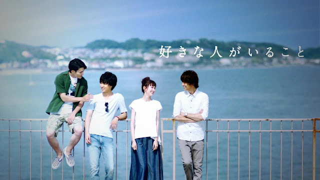 Download Dorama Jepang Sukina Hito ga Iru Koto Batch Subtitle Indonesia