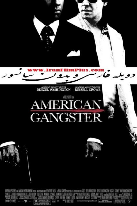 دانلود فیلم American Gangster بدون سانسور