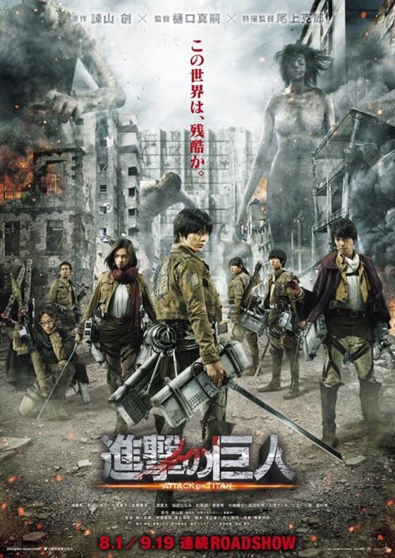 Xem phim Đại Chiến Titan