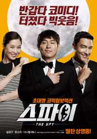The Spy Undercover Operation (2013) Hindi - Korean Dual Audio 400mb WEB-DL