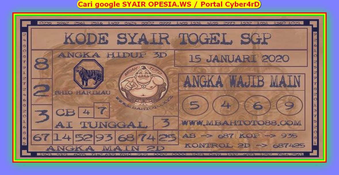 Kode syair Singapore Rabu 15 Januari 2020 161