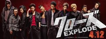 Film korea terbaru 2015