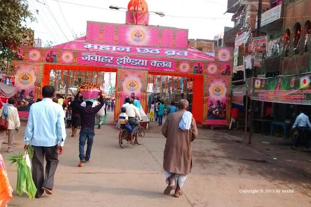 Chhath Puja, Dehri on Sone, Bihar
