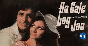 rajesh khanna hit sad songs mp3 free download