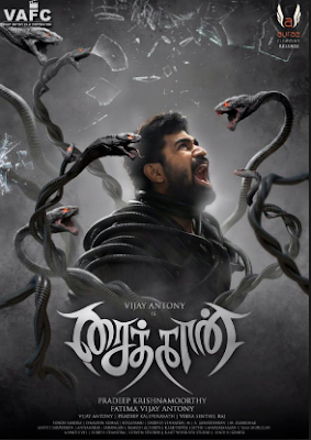 Saithan Movie Look