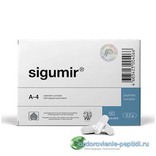 СИГУМИР — натуральный пептидный комплекс для суставов и позвоночника