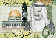 إطلق باب التدريب المنتهي بالتوظيف بمؤسسة النقد العربي السعودي لحتى نهاية دوام يوم الخميس 28 فبراير 2019م