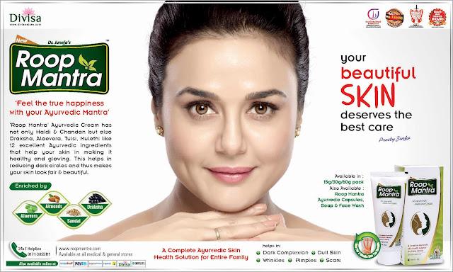 New-roop-mantra-ayurvedic-fairness-cream-for-sensitive-skin