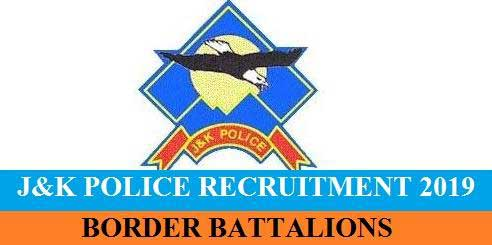 [जेके पुलिस] J&K Police Constable Special Recruitment 2019 | (Apply for Border Battalions) 1350 Posts @jkpolice.gov.in