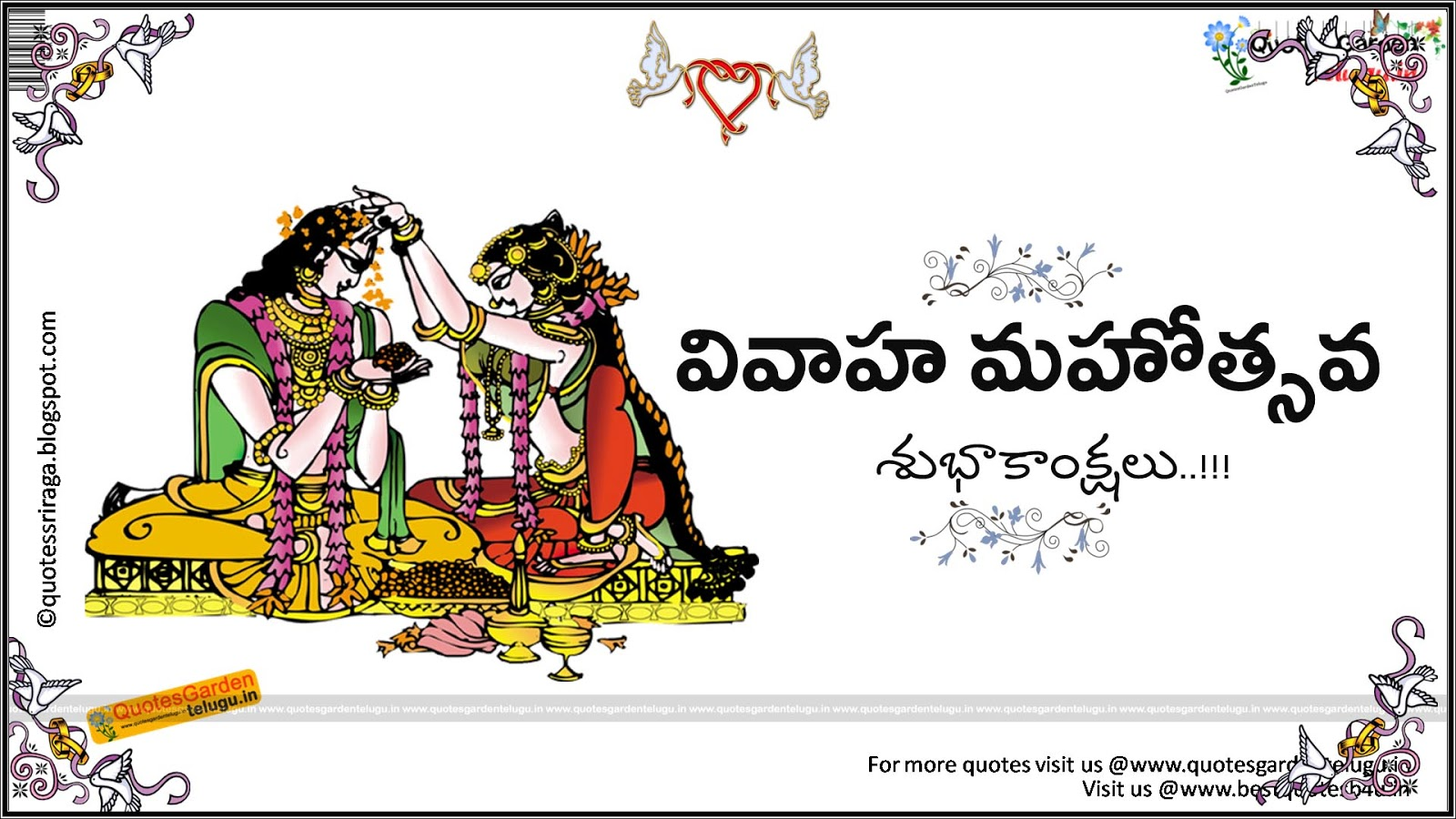 Beautiful Quotes With Wallpapers In Hindi Marriage Day Greetings In Telugu Quotes Garden Telugu