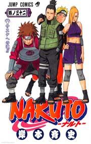 Ver Descargar Naruto Manga Tomo 32