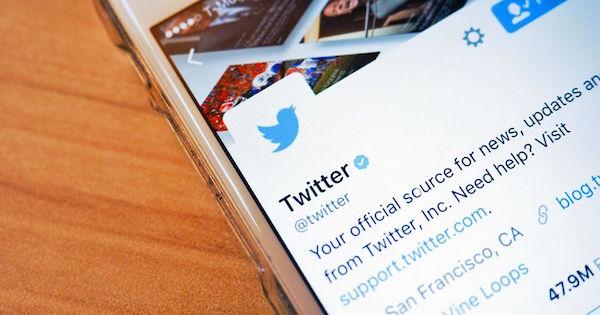 تويتر، البث المباشر، تطبيق