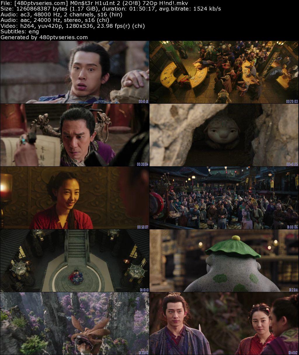 Monster Hunt 2 2018 1gb Full Hindi Dual Audio Movie Download 720p