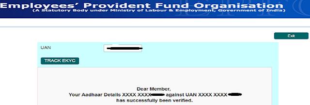 Link Aadhaar to EPF (UAN) account online without login