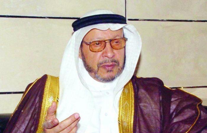 ثروة حمد بن سعيدان 2019
