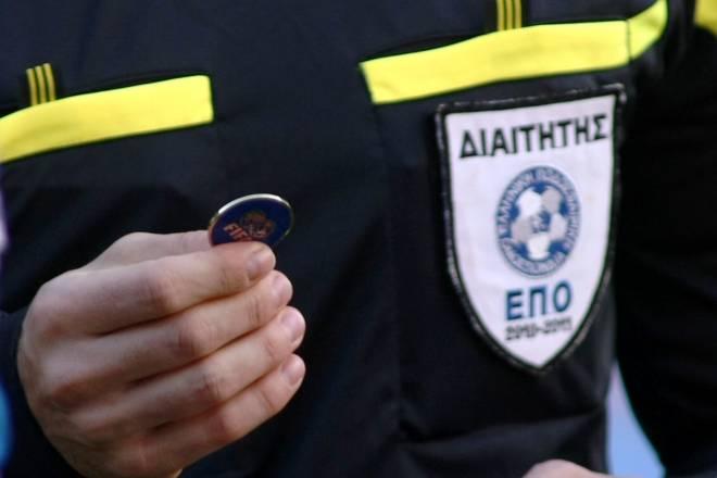 Μπαράζ: Οι διαιτητές της 4ης αγωνιστικής(Και για Καστοριά – Καμβουνιακός Δεσκάτης )