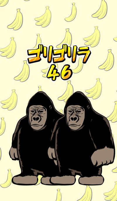 Gorillola 46