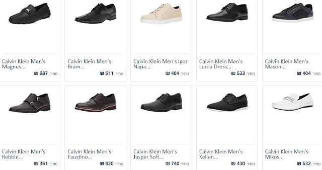 Calvin Klein Ushops