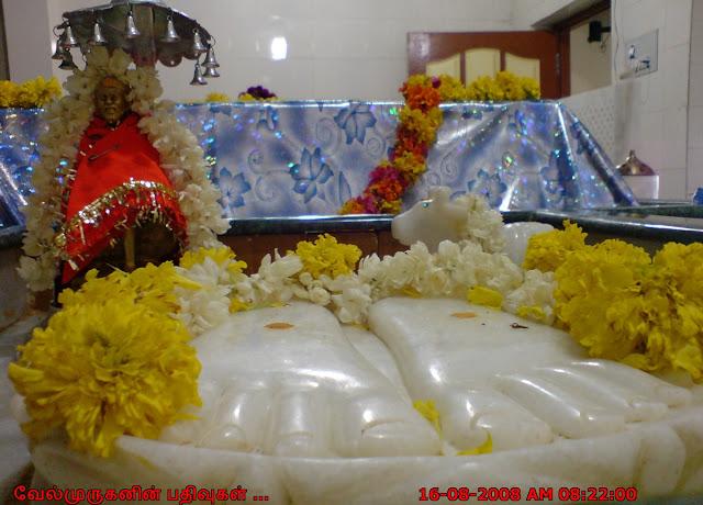 Chengalpattu Sai Temple