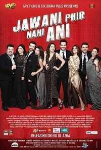 Jawani Phir Nahi Ani 2015 Urdu Movie Download 400mb HDRip 480p