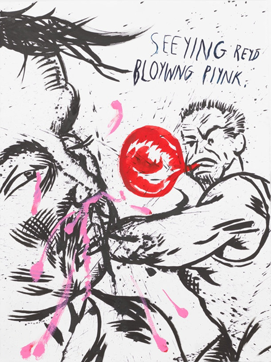 "drawing Raymond Pettibon Untitled (""Seeing Reyd blowing...""), 2017"