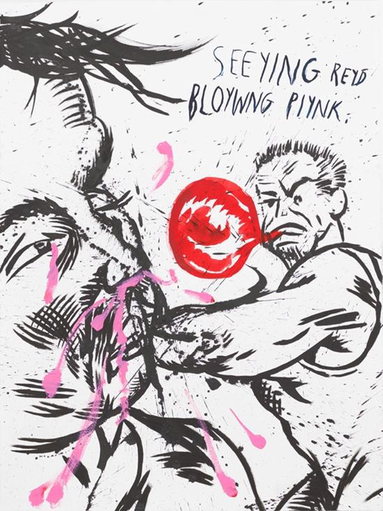 "drawing Raymond Pettibon Untitled (""Seeing Reyd blowing...""), 2017"
