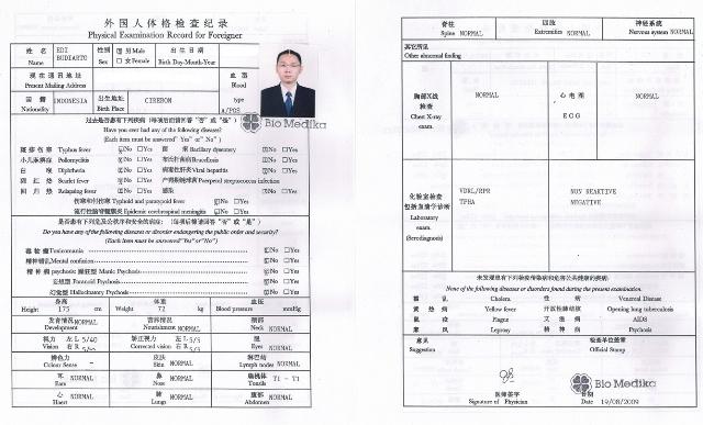 Image Result For Visa Application