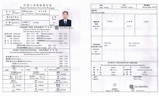 Medical+Checkup+2009_1 Visa Application Form To China From Indonesia on indonesia visa on arrival form, indonesia consulate, indonesia immigration form, indonesia passport, indonesia business visa form, indonesia brochure,