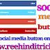 Blog me social media widget/button add kese kare