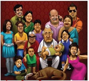संयुक्त हिन्दू परिवार व्यवसाय