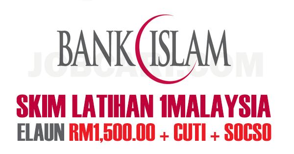 SL1M DI BANK ISLAM TERKINI