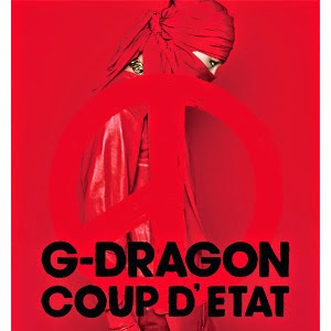 G-Dragon English Translation Lyrics Shake The World