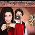 Main Mehru Hoon Episode 161 on Ary Digital