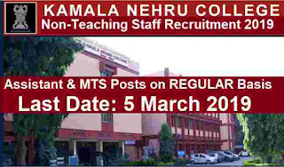 Kamala Nehru Collage Delhi Recruitment 2019