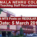 Govt Jobs on REGULAR Basis for Assistant and MTS - Kamala Nehru Collage Delhi Recruitment 2019